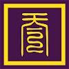Tin Yat Dragon Taoism
