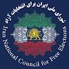 شورای ملی ایران IRANNC
