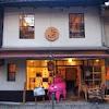 京都ペレット町家ヒノコ