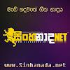 Sinhanada. net