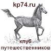 kp74ru