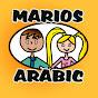 Marios arabic