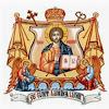 sinaxar.ro - Episcopia Severinului si Strehaiei
