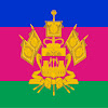 Информационный портал Кубани