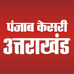 Punjab Kesari Uttarakhand