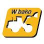 Wibako1