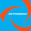 Agromash Brand