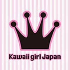 Kawaii girl Japan / BARKS Kawaii
