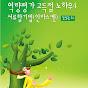 역량평가한국최고권위자 김영광교수-역량평가고득점노하우강의