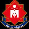 Tubtong School