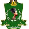 El minia Governorate