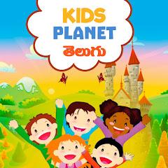 Kids Planet Telugu