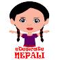 eDewcate Nepali