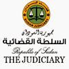 sudan judiciary