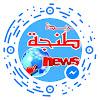 Le Journal de Tanger