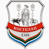 Градска општина Костолац