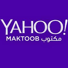 YahooMaktoobArabic