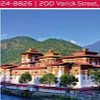 Bhutan International Festival