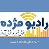 Radio Mojdeh رادیو مژده