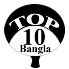 TOP 10 Bangla