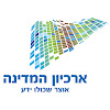 IsraelArchives