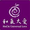 HoChi Universal Love