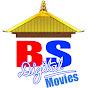 BUDHA SUBBA MOVIES