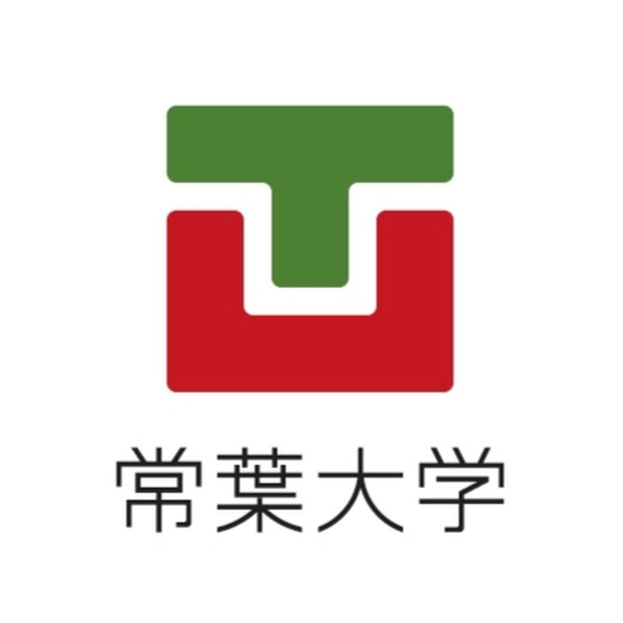 常葉大学 - YouTube