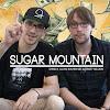 Sugar Mountain - Wir suchen die Internet-Million