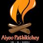 Aiyoo Pathikichey