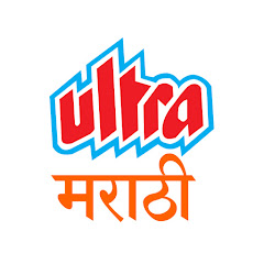Ultra Marathi's channel picture