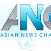 Asian News Channel