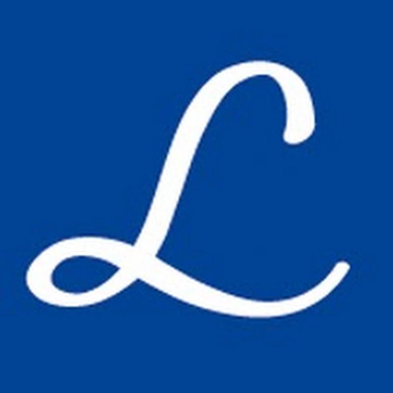 Johann Daniel Lawaetz - Stiftung