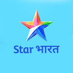 STAR ????