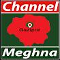 Channel Meghna HD