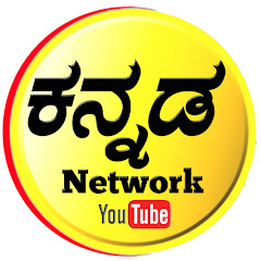 Kannada network
