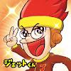 Super JET & Masaki Channel