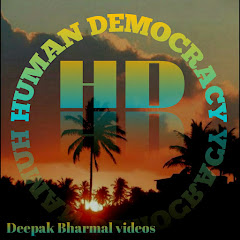 Human Democracy