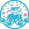 SPRING LOVE春風