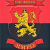 BMPO1893
