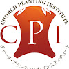 Japan Church Planting Institute