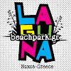 Laguna Beach Park windsurf center