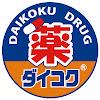 DDプリンセス