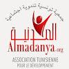 Almadanya Online