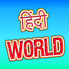 Hindi World