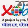 xobdo.org