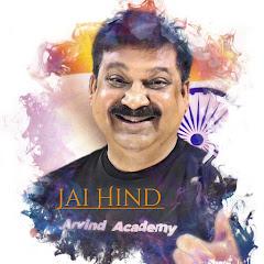 Arvind Academy