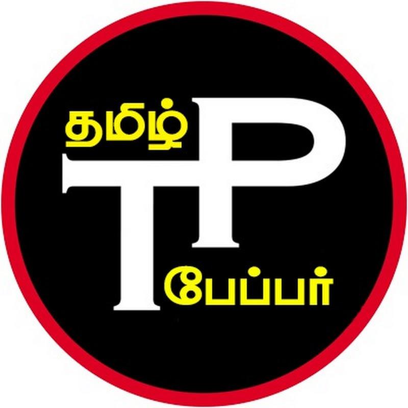 Tamilibc - Exclusive Tamil News