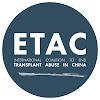 End Transplant Abuse