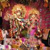 ISKCON Bhaktivedanta Manor - Hare Krishna Temple Watford